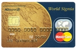 MasterCard World / World Signia